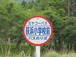 Isinomaki_03