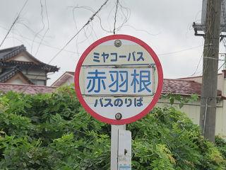 Isinomaki_07