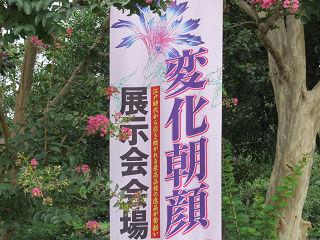 Hibiya_park_03