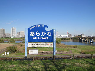 Arakawa_01