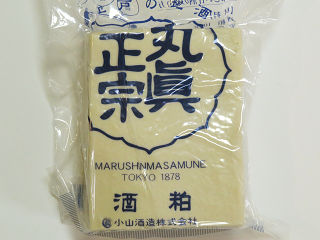 Sake_01
