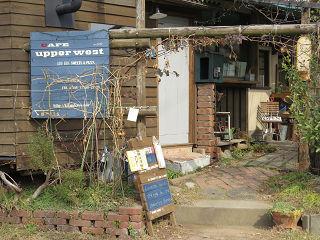Cafe_upper_west_01
