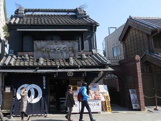Kawagoe_01
