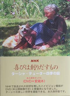 Books_01