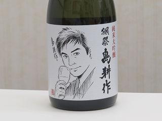 Shima_kousaku_02