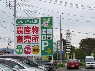Ja_01