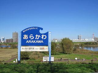 Arakawa_007