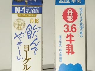 Ajiro_001