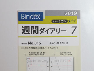 Bindex_01