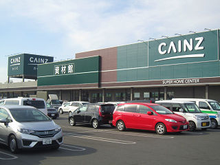 Cainz_01