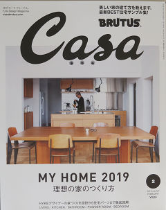 Casa_brutus_01