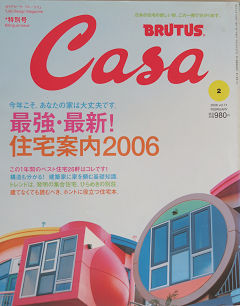 Casa_brutus_02