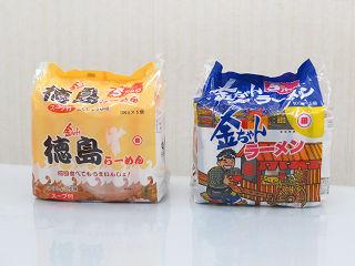 Tokusima_02