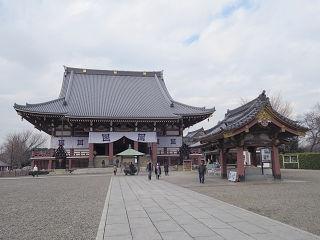 Ikegami_01