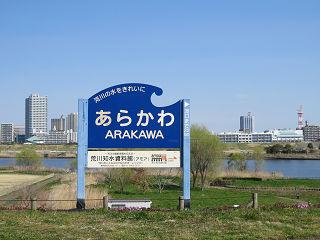 Arakawa01