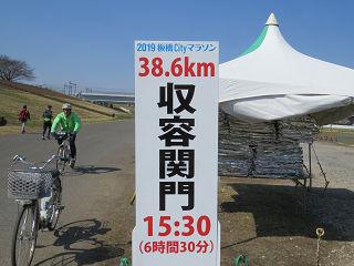 Arakawa02