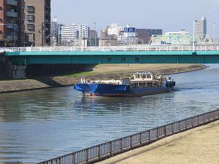 Arakawa05