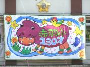 Undou200601