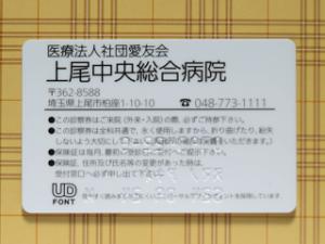 Ageo-03_20200119110401