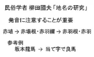 Akabane-ture-05