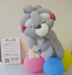 Akabane-zoo-01
