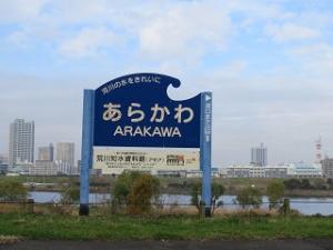 Araawa-02