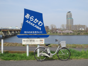 Arakawa-01_20210327142101