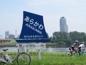 Arakawa-01_20210608111001