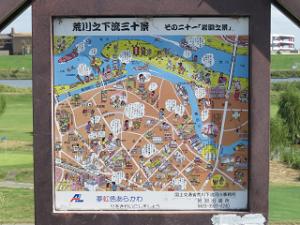 Arakawa-06_20211011123701