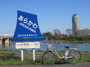 Arakawa-09_20201021105601