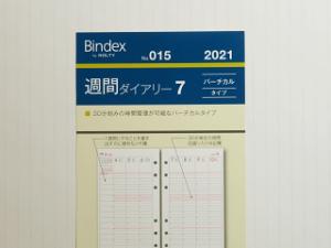 Bindex-01