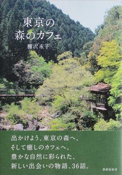 Books-01_20200823092201