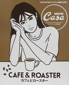 Cafe-roaster-01