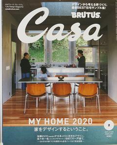 Casa-brutas-01