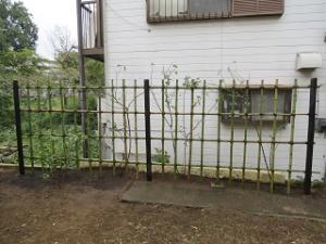 Garden-cote-07_20201004180201