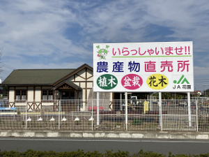 Hanazono-02_20201027194701