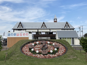Hanazono-04_20201027194701