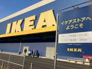 Ikea-01_20201215190101