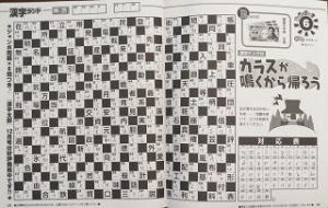 Kanji-01