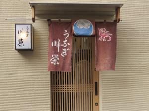 Kawaei-07