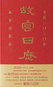 Kokyu-03