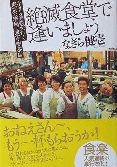 Marumasuya-001