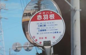 Miurashi-03
