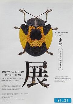 Musi-01