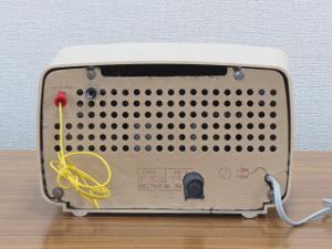 Philips-bf101u-02