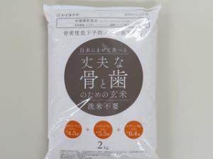 Rice-03