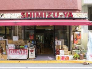 Shimizuya-01
