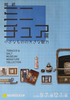 Tobacco-02