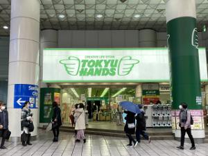 Tokyu-hands-01