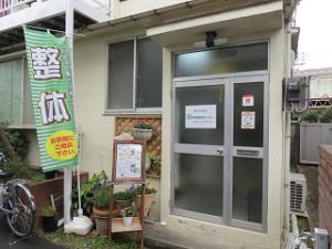 Yagihara-0001
